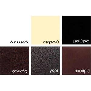 colors_teliko-1024×768