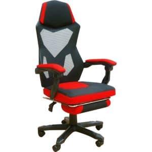 Καρέκλα γραφείου gaming σε δύο χρώματα με υποπόδιο